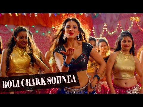Boli Chakk Sohnea | Teshan | Miss Pooja | Happy Raikoti | Diljott | Releasing on 23 September