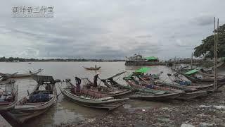 Bagayar Pier - Yangon, Myanmar