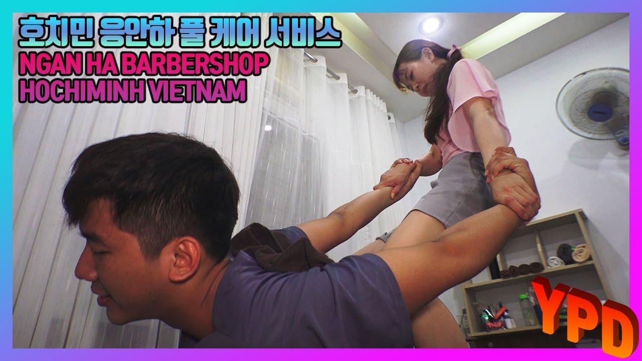 베트남 호치민 응안하 이발관의 머리부터 발끝까지의 서비스에 푹 빠져봅시닷 BARBERSHOP FULL CARE SERVICE VIETNAM