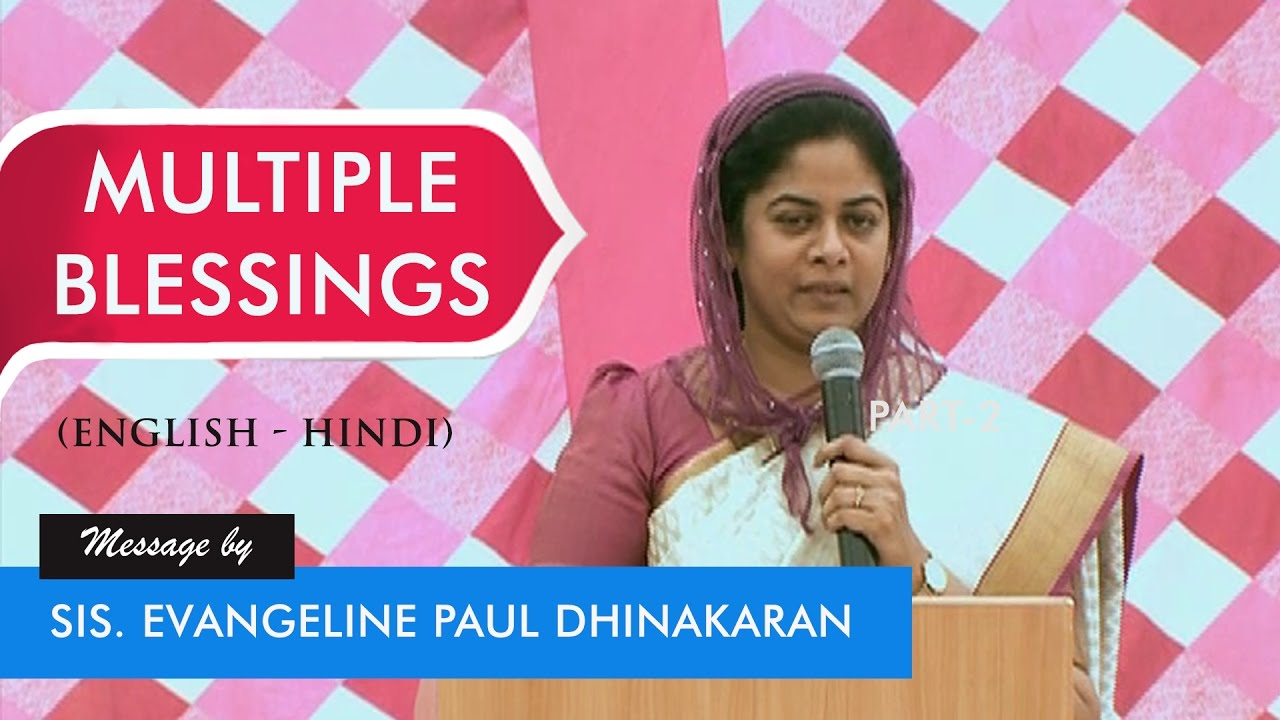 Multiple Blessings (English -Hindi) - Sis. Evangeline Paul Dhinakaran