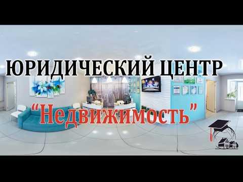 ул Ясеневая, Белгородский район
