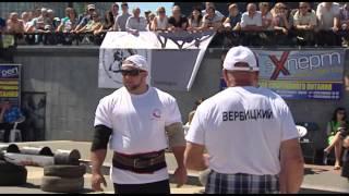 Minsk Strong Battle 2015: Упр.1 - Начало турнира разминка представление участников тяга покрышки