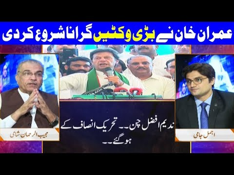Nuqta E Nazar With Ajmal Jami - 25 April 2018 - Dunya News