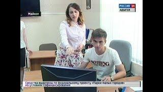 Партия «Единая Россия» проводит электронное предварительное голосование