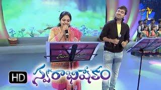 Chinni Chinni Song - Srikrishna & Gopikaa Purnima Performance in ETV Swarabhishekam - 15th Nov 2015