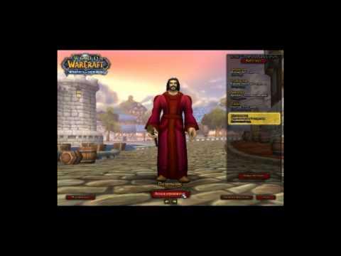 World Of Warcraft 3.3.5a. Как установить Аддоны и, какие Аддоны.