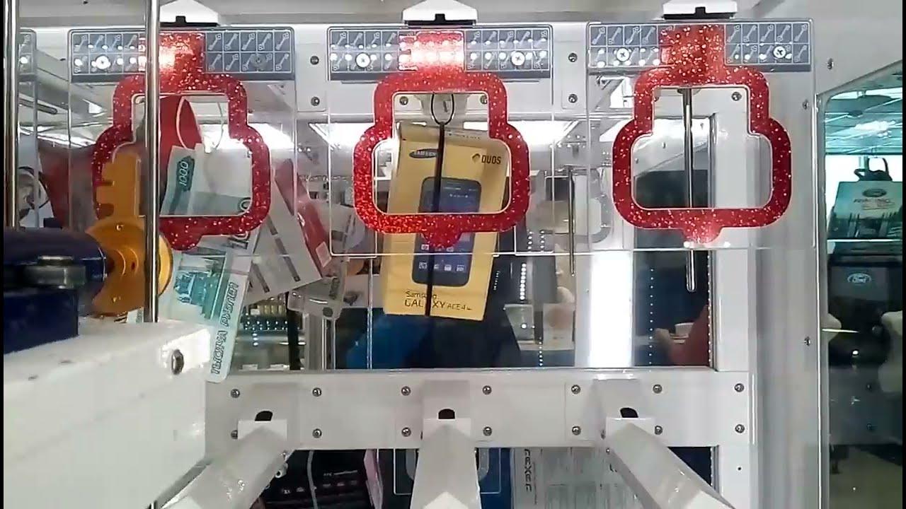 Игровой автомат денежные короли