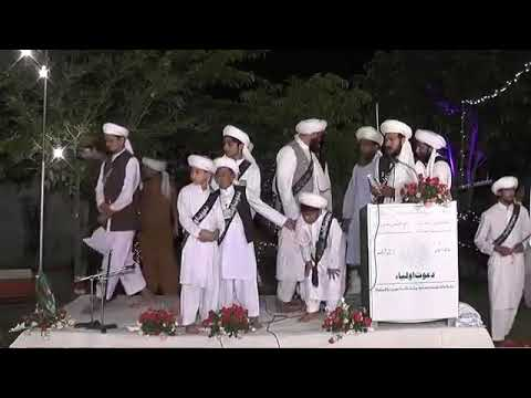 Saifi Mehfil | Faizan E Auliya | Sufi Saifullah Saifi 2016