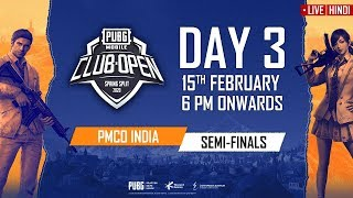 [Hindi] PMCO India Semi Finals Day 3 | Spring Split B & C | PUBG MOBILE CLUB OPEN 2020