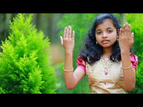 New Tamil Christmas Song |  R.L.Harsheana | Dr.V.C.Amuthan | Giftson S | J.Stanley Rajan