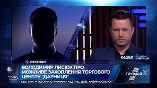 Конфлікт у торговому центрі у Києві: поліція повідомила подробиці