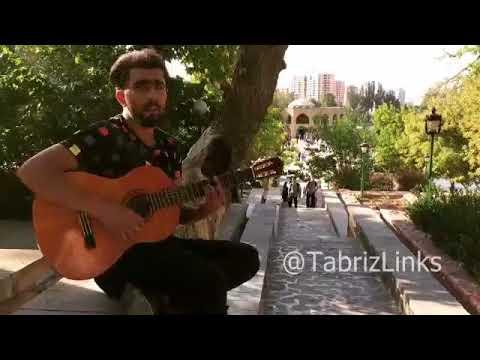 اجرای ساری گلین توسط جوانی با گیتار در شاهگولی تبریز