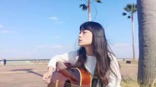 山根万理奈/飛んて?けタマシイ(Music Video)