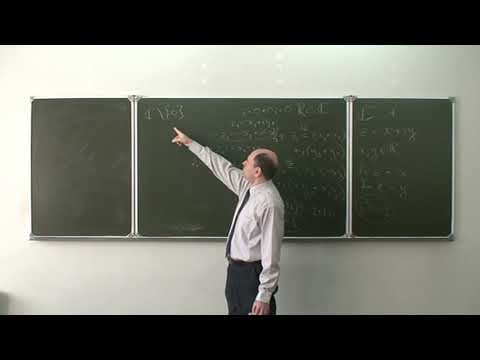 Комплексный анализ. Лекция 1a. Комплексные числа и функции комплексного переменного