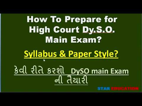 How to Prepare for Gujarat High Court DySO Main Exam | Syllabus and Paper Style | Exam Pattern