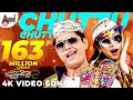 Raambo-2 | Chuttu Chuttu | 4K Video Song | Sharan | Ashika | Arjun Janya | Anil Kumar | Shivu Bergi
