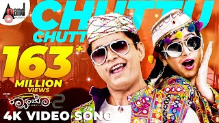 Video Raambo-2 | Chuttu Chuttu | New Video Song 4K | Sharan | Aashika | Arjun Janya | Anil Kumar download MP3, 3GP, MP4, WEBM, AVI, FLV September 2018