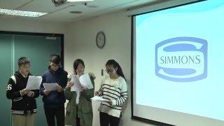 Simmons - 入圍作品 (初級組):Team 155