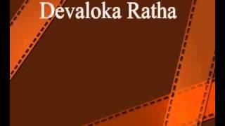 Devaloka Rathavumayi