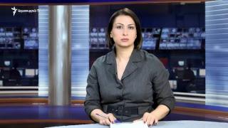 «Ազատություն» TV | Ուղիղ միացում Երևանից | LIVE from Yerevan | Прямaя трансляция из Еревана