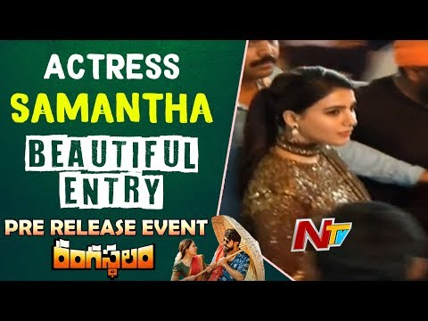 Actress Samantha Beautiful Entry @ Rangasthalam Pre Release Event || Ramcharan, Chiranjeevi