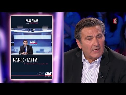 Paul Amar - On n'est pas couché 19 mars 2016 #ONPC