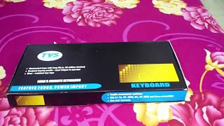 Informational video of TVS-E USB gold mechnical keyboard -- in HINDI