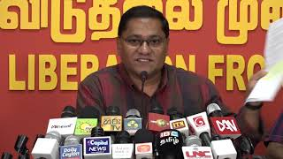 jvp-press-conference-vijitha-herath-22-07-2019