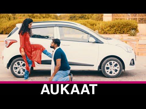 Aukaat | The Unexpected Story | गरीब Vs अमीर | Desi Hu Gawar Nahi | Himanshu Darolia