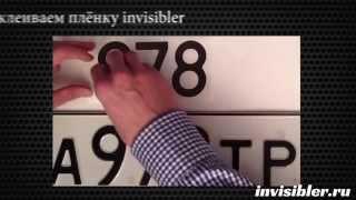 Лyчшaя защита от штрафов с камер ГИБДД! (Видеорегистратор, дтп, гаи, дпс, драка на дороге, авария)