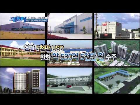MBC 드림헌터 세계를 보라 12회 커버 이미지