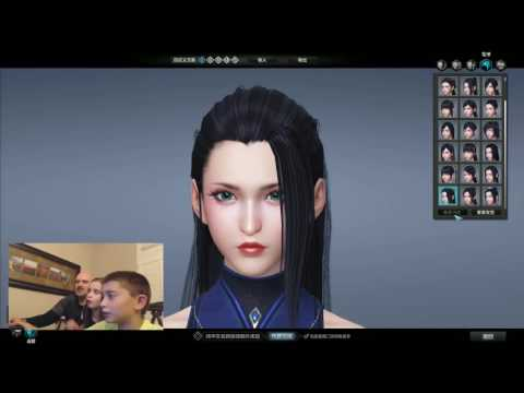 Moonlight Blade - First Look with the twins