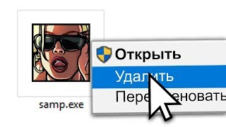 НЕ ЗАХОДИ НА ЭТОТ GTA SAMP СЕРВЕР