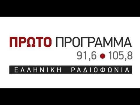 alfavita.gr Ράνια Αντωνοπούλου: 150.000 νέες θέσεις εργασίας θα δημιουργηθούν μέσα στο 2016