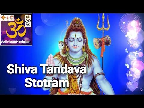 Shiva Tandava Stotram By Uma Mohan
