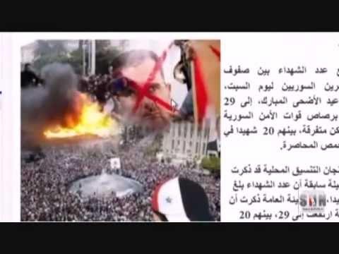 فضيحة جريدة الشعب المصرية Youtube