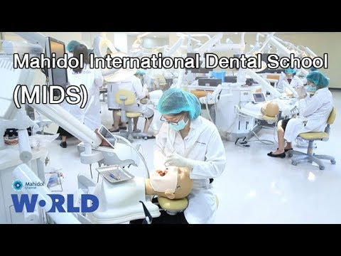 Mahidol International Dental School (MIDS) [by Mahidol]