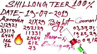 Shillong Teer 19-07-2019 | 🔥🔥🔥 Teer Calculation 19-07-2019|🔥🔥🔥 Teer Result 19-07-2019 |🔥🔥🔥