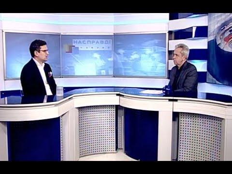 ObjectivTv: Насправдi. Євроінтеграція України