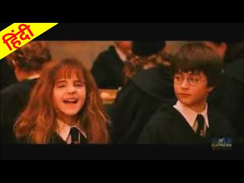 Download Harry Potter and the sorcerer's stone Hindi Episode no 11 !! by The Wizarding World  360 X 640