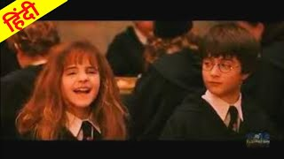Harry Potter and the sorcerer's stone Hindi Episode no 11 !! by The Wizarding World  360 X 640