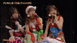 [DVD] モーニング娘。'18 FCイベント 〜プレモニ。クリスマス会〜