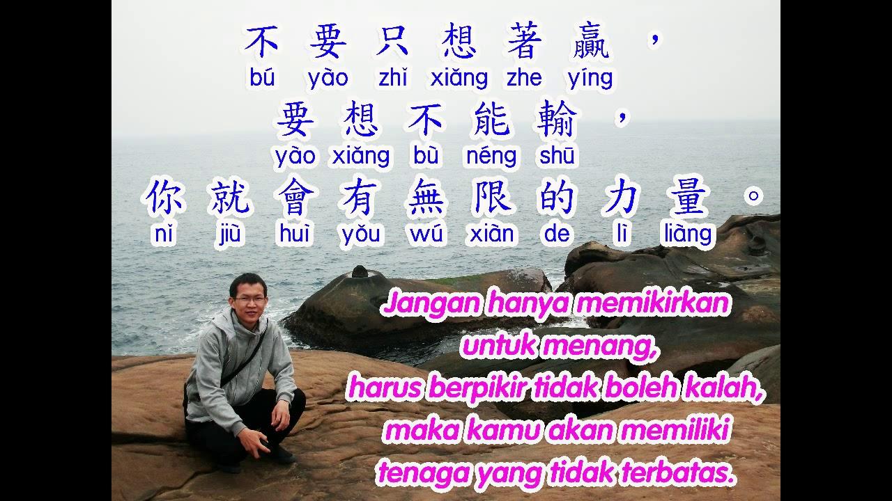Kata Semangat Dalam Bahasa Cina Cikimm Com