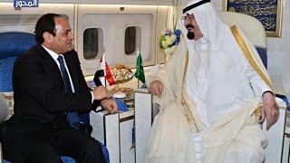 شاهد..مفسر أحلام يكشف سر جديد عن العلاقات بين مصر والسعودية