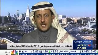CNBC عربية – إغلاق السوق 29/12/2015 | التعليق على الميزانية العامة للدولة