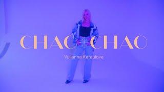 Смотреть клип Юлианна Караулова - Чао Чао