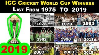 ICC Cricket World Cup Winners List From 1975 to 2015 | ICC Cricket World Cup Winners List (1975-2015