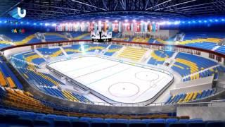Almaty presented the small arena of the Ice palace -28th Winter Universiade 2017 Almaty - FISU 2016