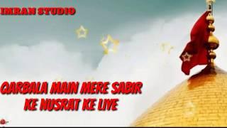 free mp3 songs download - Qasida mere ghar par alam hoo ga