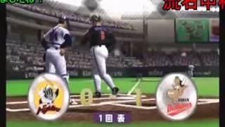 (コメ付き)【PS2】マジカルスポーツ2001プロ野球 ありえない変化球